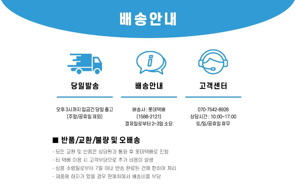 미니 오무라이스 메이커_mr.bacook - 미스터베이쿡, 7,000원, 피크닉도시락/식기, 피크닉도시락통